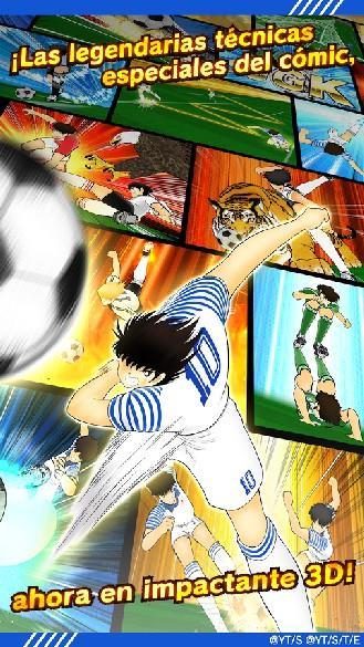 Captain Tsubasa Dream Team APK MOD imagen 3