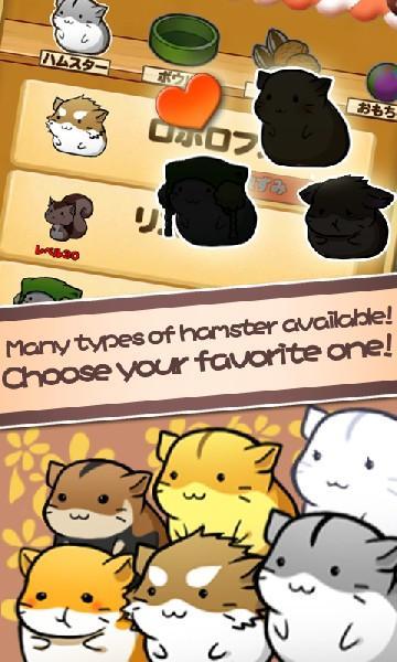 Hamster Life APK MOD imagen 3