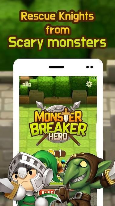 Monster Breaker Hero APK MOD imagen 2