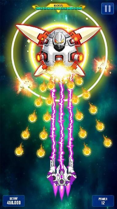 Space Shooter Galaxy Attack APK MOD imagen 2