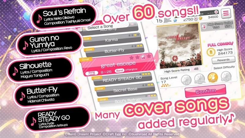 BanG Dream! Girls Band Party! APK MOD imagen 2