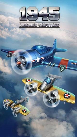 1945 Air Forces APK MOD imagen 3