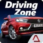 Driving Zone Russia APK MOD