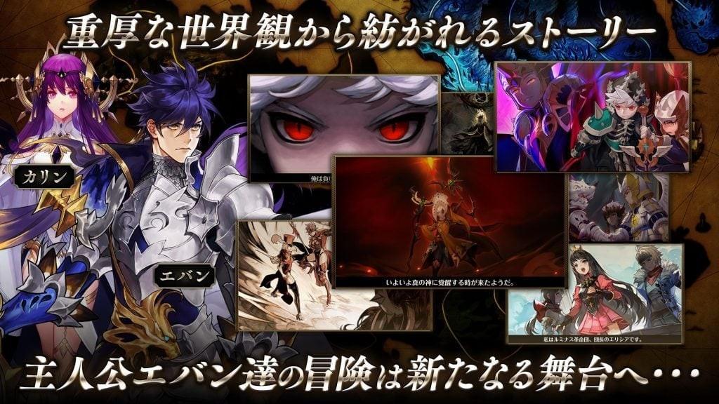 Seven Knights APK Personajes
