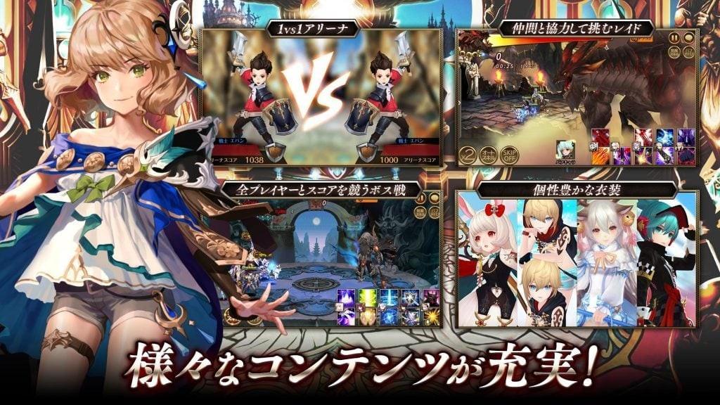 Seven Knights APK Modos de Juego