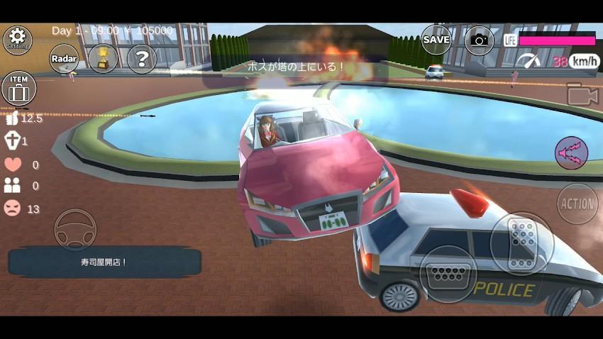 SAKURA School Simulator APK MOD Imagen 1