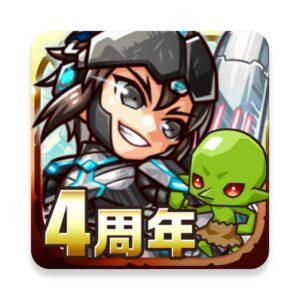 Re Monster APK MOD