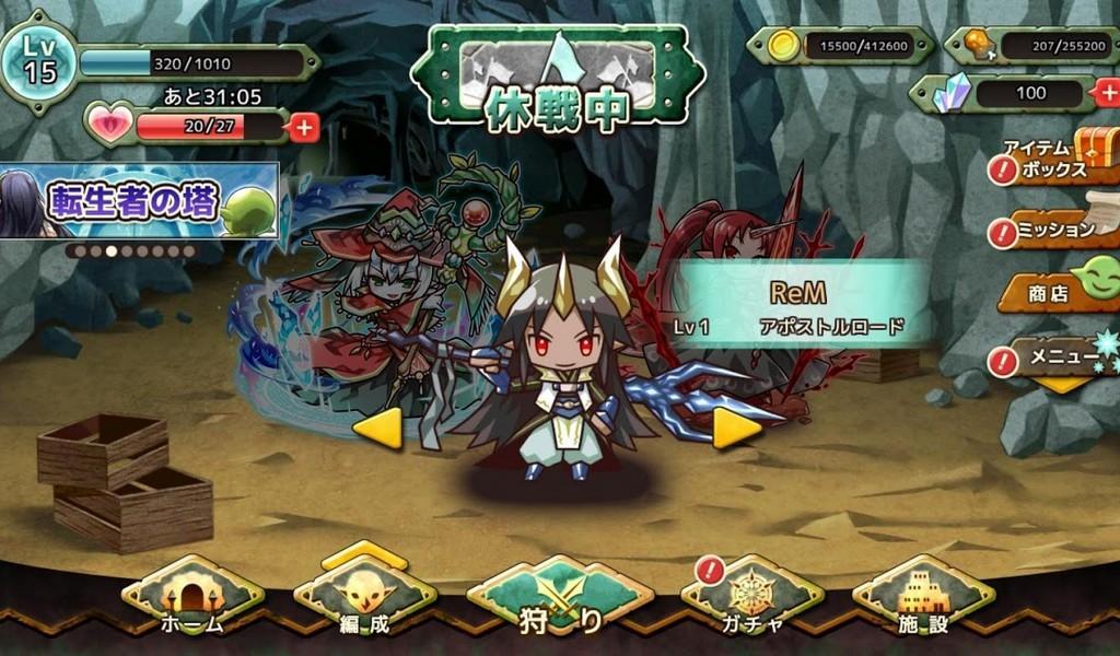 Re Monster APK MOD imagen 1