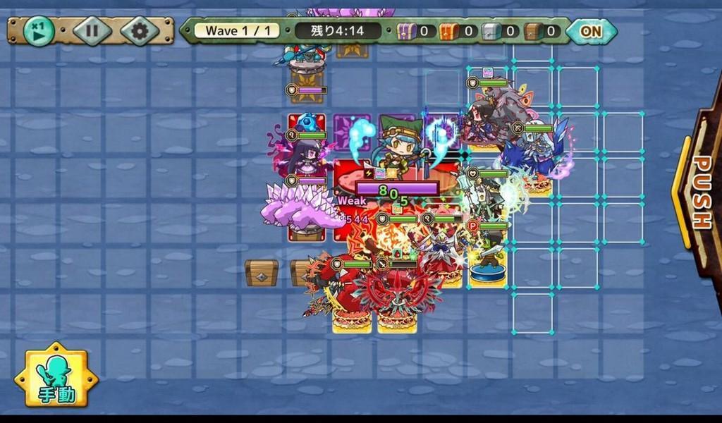 Re Monster APK MOD imagen 3